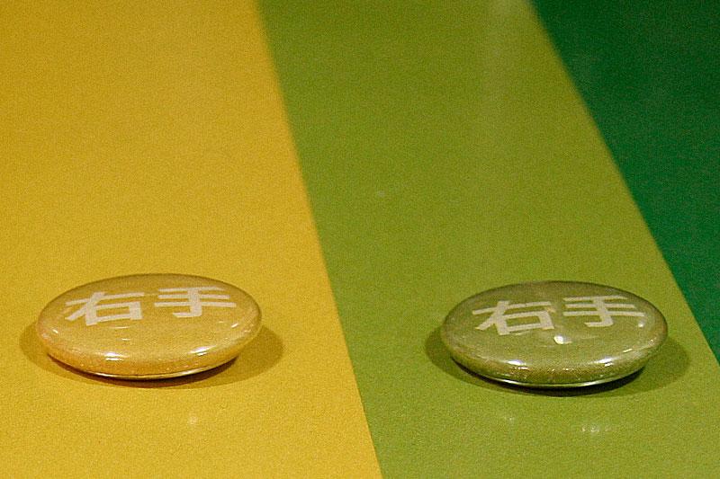 YouShou buttons / crayoncrisis.com