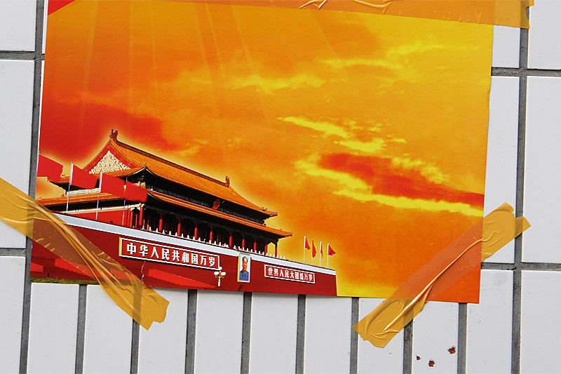 Beijing / crayoncrisis.com