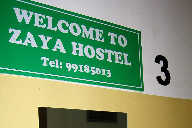 Zaya's Hostel, Mongolia / crayoncrisis.com
