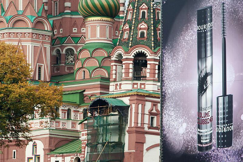 Moscow / crayoncrisis.com