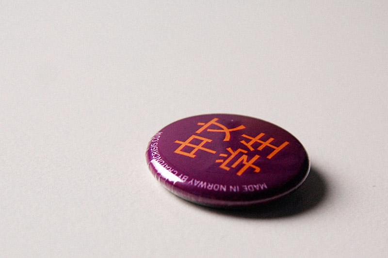 中文学生 / made in norway by crayoncrisis.com