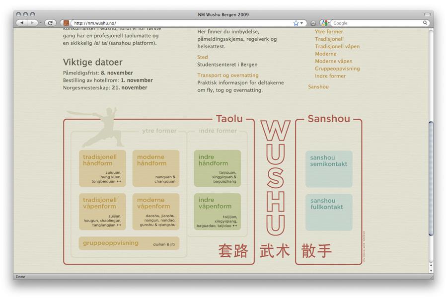 Wushu Web Design / crayoncrisis.com